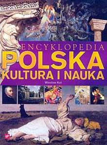 okladka_kulturainauka